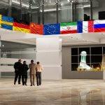 نمایشگاه بین المللی