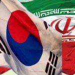 کره جنوبی و ایران مؤسسه حقوقی داد و خرد