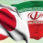 ژاپن و ایران مؤسسه حقوقی داد و خرد