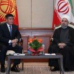 ایران - قرقیزستان مؤسسه حقوقی داد و خرد